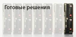купить сервер б/у westcomp.ru