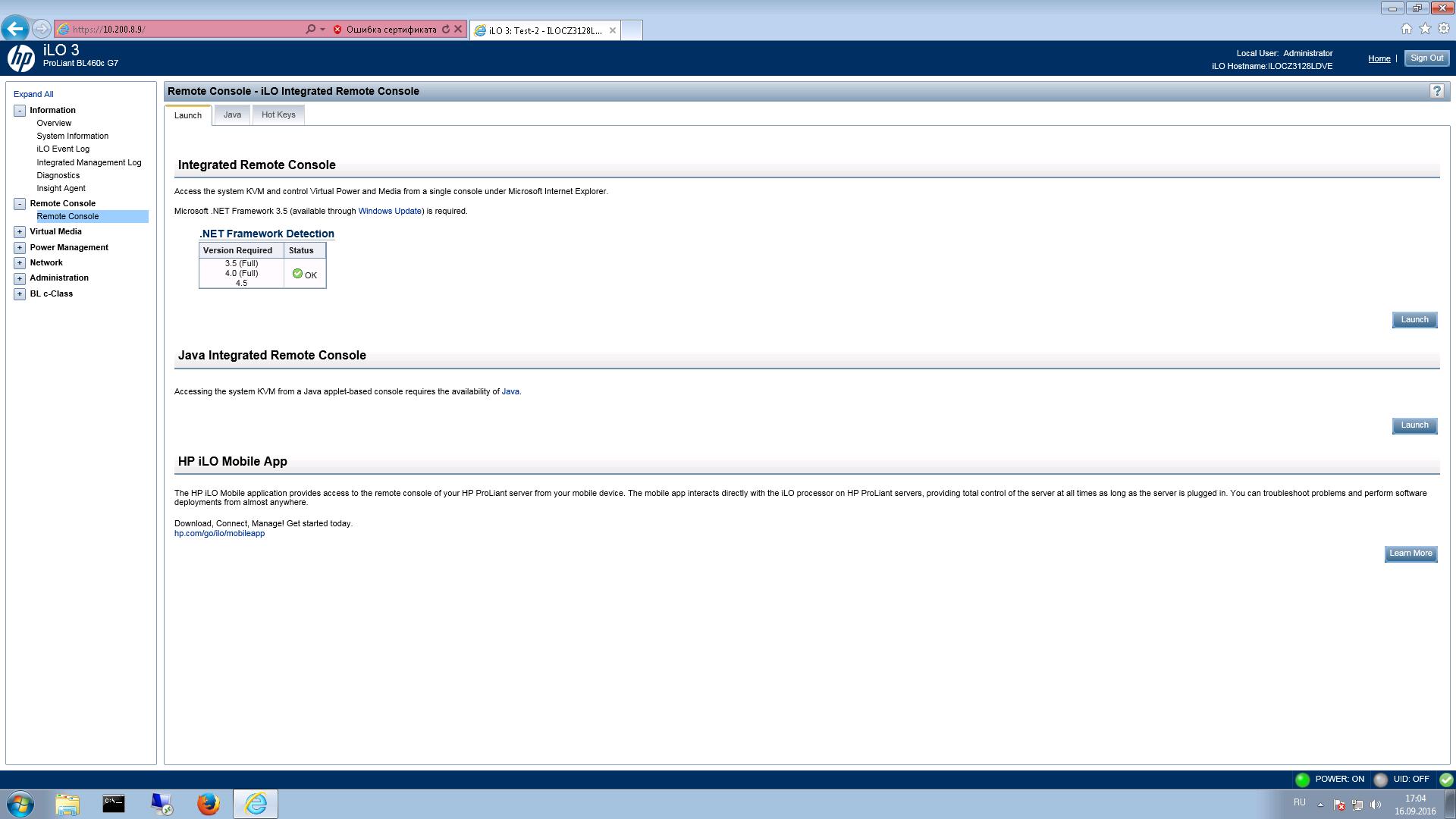 Установка операционной системы на серверах HP с помощью HP ILO 3 на